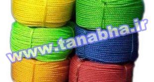 بورس فروش طناب درتهران